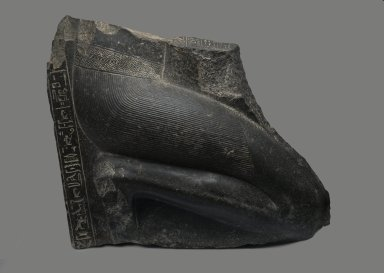 Kneeling Statue of Khaemwaset, 1281-1277 B.C.E. Diorite (probably), 25 3/16 x 8 11/16 x 28 3/4 in. (64 x 22 x 73 cm). Brooklyn Museum, Charles Edwin Wilbour Fund, 36.615. Creative Commons-BY