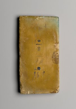1 of 12 Inscribed Oblong Tiles or Plaques. Faience Brooklyn Museum, Charles Edwin Wilbour Fund, 36.619.10. Creative Commons-BY