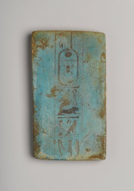 1 of 12 Inscribed Oblong Tiles or Plaques. Faience Brooklyn Museum, Charles Edwin Wilbour Fund, 36.619.11. Creative Commons-BY