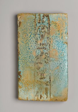 1 of 12 Inscribed Oblong Tiles or Plaques. Faience, avg. length: (14.5 cm). Brooklyn Museum, Charles Edwin Wilbour Fund, 36.619.12. Creative Commons-BY