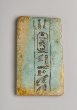 1 of 12 Inscribed Oblong Tiles of Plaques. Faience, avg. length: (14.5 cm). Brooklyn Museum, Charles Edwin Wilbour Fund, 36.619.5. Creative Commons-BY