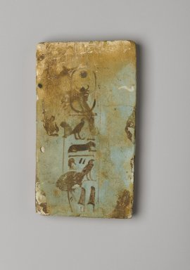 1 of 12 Inscribed Oblong Tiles or Plaques. Faience, avg. length: (14.5 cm). Brooklyn Museum, Charles Edwin Wilbour Fund, 36.619.6. Creative Commons-BY