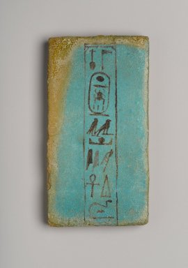 1 of 12 Inscribed Oblong Tiles or Plaques. Faience, avg. length: (14.5 cm). Brooklyn Museum, Charles Edwin Wilbour Fund, 36.619.8. Creative Commons-BY