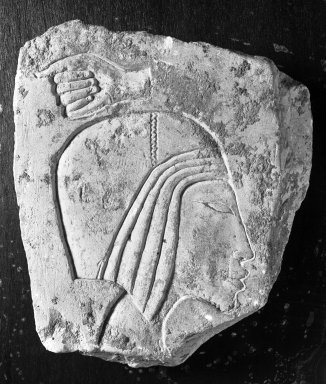Sculptor's Model with Head of Akhenaten, ca. 1352-1336 B.C.E. Limestone, 6 7/16 x 1 1/2 x 7 5/16 in. (16.4 x 3.8 x 18.5 cm). Brooklyn Museum, Gift of the Egypt Exploration Society, 36.873. Creative Commons-BY