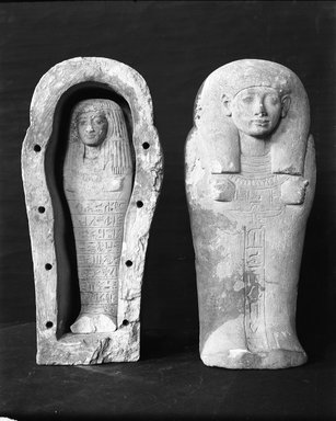 Ushabti of the Lady of the House Yui, ca. 1539-1400 B.C.E. Limestone, 12 1/16 x 3 3/4 x 2 3/16 in. (30.6 x 9.6 x 5.5 cm). Brooklyn Museum, Charles Edwin Wilbour Fund, 37.129E. Creative Commons-BY