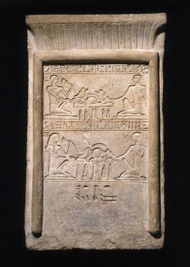 Funerary Stela of Heku, ca. 1836-1759 B.C.E. Limestone, 20 1/4 x 12 3/16 x 3 7/16 in., 40.5 lb. (51.5 x 31 x 8.8 cm, 18.37kg). Brooklyn Museum, Charles Edwin Wilbour Fund, 37.1347E. Creative Commons-BY