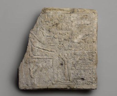 Slab From a Mastaba of a Woman, ca. 2675 - 2170 B.C.E. Limestone, 10 7/8 x 10 7/16 x 2 9/16 in. (27.7 x 26.5 x 6.5 cm). Brooklyn Museum, Charles Edwin Wilbour Fund, 37.1348E. Creative Commons-BY