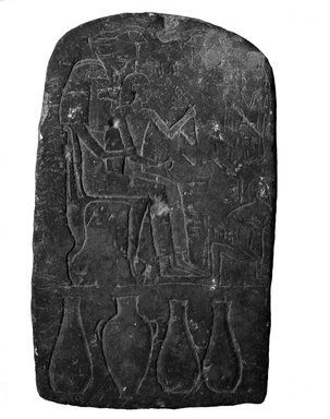 Stela of Netjer-mose, ca. 1539-1425 B.C.E. Limestone, 14 7/8 x 9 1/16 x 3 5/8in. (37.8 x 23 x 9.2cm). Brooklyn Museum, Charles Edwin Wilbour Fund, 37.1351E. Creative Commons-BY