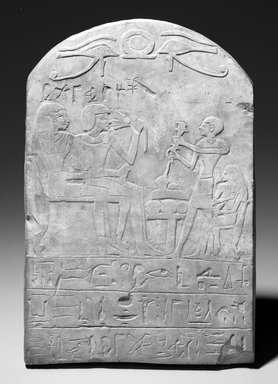 Brooklyn Museum: Stela of Amenemhat