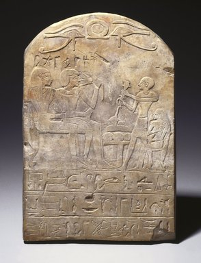 Stela of User-pekhty-nisu and his wife, Pa-netjer, ca. 1539-1292 B.C.E. Limestone, 14 1/2 x 9 3/4 x 2 15/16 in. (36.8 x 24.8 x 7.5 cm). Brooklyn Museum, Charles Edwin Wilbour Fund, 37.1353E. Creative Commons-BY