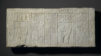 Relief with Netherworld Deities, ca. 1332-1250 B.C.E. Limestone, 10 3/4 x 24 x 2 5/8 in., 41.5 lb. (27.3 x 61 x 6.7 cm, 18.82kg). Brooklyn Museum, Charles Edwin Wilbour Fund, 37.1487E. Creative Commons-BY