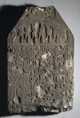 Brooklyn Museum: Fragmentary Funerary Stela