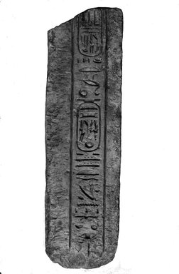 Inscribed Fragment. Limestone Brooklyn Museum, Charles Edwin Wilbour Fund, 37.1506E. Creative Commons-BY