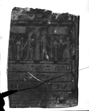 Fragment of Stela, 664-332 B.C.E. (probably). Limestone, paint, 13 7/16 x 9 7/16 in. (34.2 x 24 cm). Brooklyn Museum, Charles Edwin Wilbour Fund, 37.1514E. Creative Commons-BY