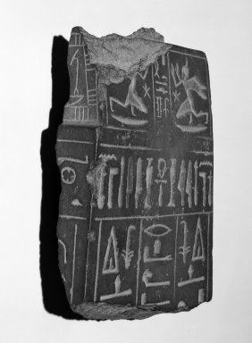 Fragment from Corner of Coffin?, 664 - 332 B.C.E. Black granite or basalt, 12 5/8 x 8 7/16 x 2 15/16 in. (32 x 21.5 x 7.4 cm). Brooklyn Museum, Charles Edwin Wilbour Fund, 37.1519E. Creative Commons-BY
