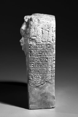 Upper Part of a Cippus, 664-332 B.C.E. Limestone, 7 3/16 x 4 1/2 x 3 1/16 in. (18.2 x 11.4 x 7.8 cm). Brooklyn Museum, Charles Edwin Wilbour Fund, 37.1523E. Creative Commons-BY