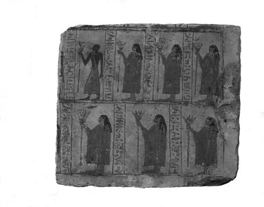 Fragment of Stela with Figures Holding Lotuses. Limestone, pigment, 5 7/8 x 6 1/2 in. (14.9 x 16.5 cm). Brooklyn Museum, Charles Edwin Wilbour Fund, 37.1526E. Creative Commons-BY