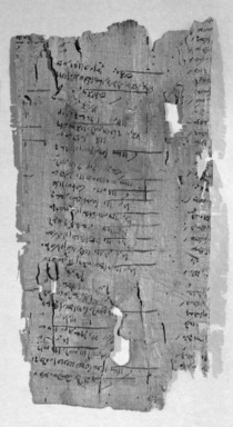 Illustrated Papyrus, 4th - 3rd century B.C.E. Papyrus, paint, ink, Ea1) Fragment: 13 9/16 x 6 9/16 in. (34.5 x 16.6 cm). Brooklyn Museum, Charles Edwin Wilbour Fund, 37.1647Ea-e