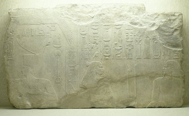 Relief of Montuhotep III, ca. 1957–1945 B.C.E. Limestone, 31 x 51 1/2 x 4 1/2 in., 470 lb. (78.7 x 130.8 x 11.4 cm, 213.19kg). Brooklyn Museum, Charles Edwin Wilbour Fund, 37.16E. Creative Commons-BY