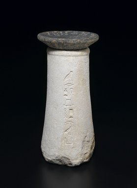 Offering Stand of Irukaptah with Bowl, ca. 2500-2350 B.C.E. Limestone, granite, 16 9/16 (42 cm) high x 7 5/16 in. (18.5 cm) diameter. Brooklyn Museum, Charles Edwin Wilbour Fund, 37.18Ea-b. Creative Commons-BY