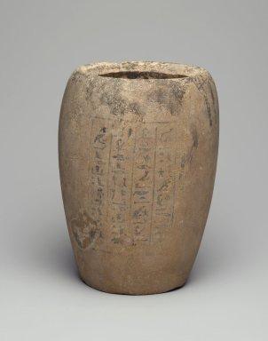 Canopic Jar Base, ca. 1539-1075 B.C.E. Limestone, 8 1/4 x 5 5/16 in. (21 x 13.5 cm). Brooklyn Museum, Charles Edwin Wilbour Fund, 37.1902E. Creative Commons-BY
