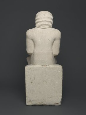 Seated Statue of the Superintendent of the Granary Irukaptah, ca. 2425-2350 B.C.E. Limestone, 29 1/2 x 11 1/2 x 17 in., 178.5 lb. (74.9 x 29.2 x 43.2 cm, 80.97kg). Brooklyn Museum, Charles Edwin Wilbour Fund, 37.20E. Creative Commons-BY