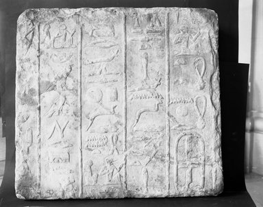Relief Fragment with Hieroglyphs, ca. 2500-2350 B.C.E. Limestone, 20 3/16 x 21 5/8 x 4 3/4 in. (51.2 x 55 x 12 cm). Brooklyn Museum, Charles Edwin Wilbour Fund, 37.28E. Creative Commons-BY