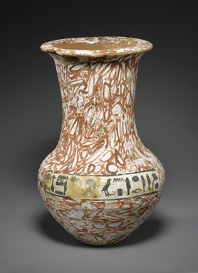 Funerary Vessel of the Wab-priest of Amon, Nefer-her, Painted to Imitate Stone, ca. 1479-1279 B.C.E. Pottery, painted, 8 1/4 x Diam. 4 7/16 in. (21 x 11.2 cm). Brooklyn Museum, Charles Edwin Wilbour Fund, 37.343E. Creative Commons-BY