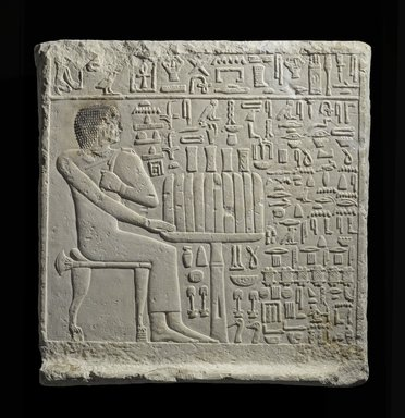 Upper Part of a False Door of Sethew, ca. 2500-2350 B.C.E. Limestone, painted, 22 1/16 x 20 1/2 x 4 15/16 in., 119 lb. (56 x 52 x 12.5 cm, 54kg). Brooklyn Museum, Charles Edwin Wilbour Fund, 37.34E. Creative Commons-BY
