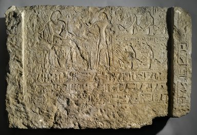 Relief of Khamwasemen and His Wife Seated at the Table of Offerings with Standing Priest, ca. 1292-1075 B.C.E. Limestone, 28 15/16 x 42 15/16 x 6 11/16 in., 520 lb. (73.5 x 109 x 17 cm, 235.9kg). Brooklyn Museum, Charles Edwin Wilbour Fund, 37.35E. Creative Commons-BY