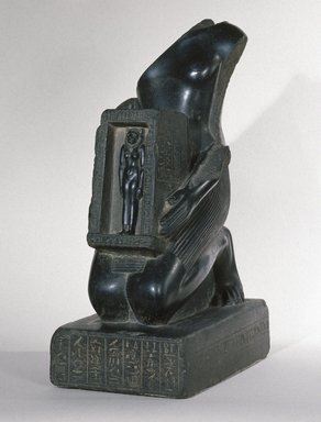 Brooklyn Museum: Temple Statue of Pawerem, Priest of Bastet