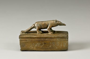 Shrew Coffin of Pahapy, 664–30 B.C.E. Bronze, 2 1/8 x 1 9/16 x 3 7/16 in. (5.4 x 4 x 8.7 cm). Brooklyn Museum, Charles Edwin Wilbour Fund, 37.411E. Creative Commons-BY