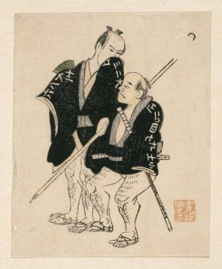 E-Goyomi (Two Peasants in Black Coats), 1790-1795. Color print, sheet: 3 7/8 x 3 1/8 in. (9.8 x 8 cm). Brooklyn Museum, By exchange, 37.439