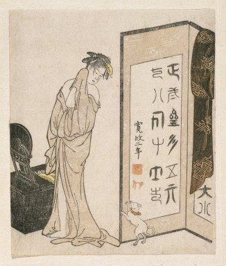 E-Goyomi (Lady Dressing), 1790-1792. Color print, sheet: 5 9/16 x 4 5/8 in. (14.1 x 11.8 cm). Brooklyn Museum, By exchange, 37.441