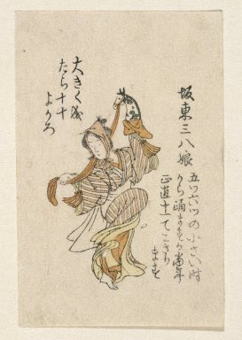 E-Goyomi (Child and Hobby Horse), 18th century. Color print, 4 5/16 x 2 13/16 in. (10.9 x 7.2 cm). Brooklyn Museum, By exchange, 37.444