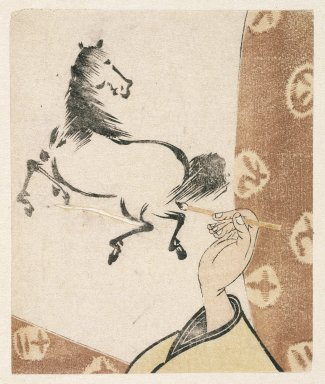 E-Goyomi (Horse and Hand Holding Brush), 1786-1787. Color print, 4 1/2 x 3 3/4 in. (11.5 x 9.6 cm). Brooklyn Museum, By exchange, 37.445