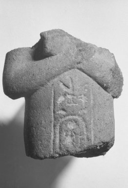 Fragmentary Shabti of Akhenaten, ca. 1352-1336 B.C.E. Quartzite (?), 2 15/16 x width at elbows 2 11/16 in. (7.4 x 6.8 cm). Brooklyn Museum, Charles Edwin Wilbour Fund, 37.505. Creative Commons-BY