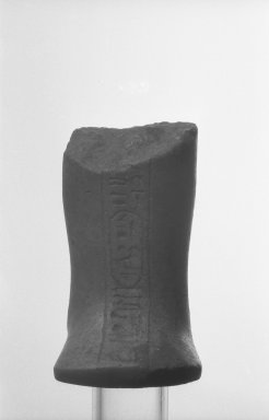 Fragmentary Shabti of Akhenaten, ca. 1352-1336 B.C.E. Limestone, Measurements: Greatest height 7.9 cm, width at base 4.5 cm. Brooklyn Museum, Charles Edwin Wilbour Fund, 37.506. Creative Commons-BY