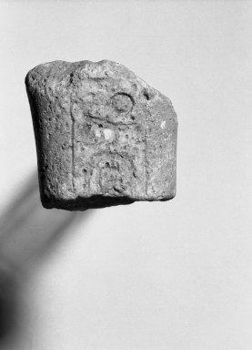 Fragmentary Shabti of Akhenaten, ca. 1352-1336 B.C.E. Limestone, 1 5/8 x 1 9/16 in. (4.1 x 4 cm). Brooklyn Museum, Charles Edwin Wilbour Fund, 37.510. Creative Commons-BY
