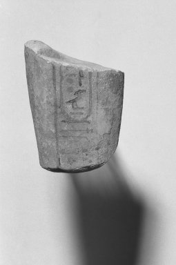 Fragmentary Shabti of Akhenaten, ca. 1352-1336 B.C.E. Faience, 1 7/8 x 1 7/16 in. (4.7 x 3.7 cm). Brooklyn Museum, Charles Edwin Wilbour Fund, 37.512. Creative Commons-BY