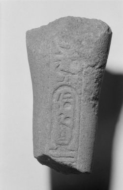 Fragmentary Shabti of Akhenaten, ca. 1352-1336 B.C.E. Sandstone (?), 5 3/16 x 2 13/16 in. (13.2 x 7.1 cm). Brooklyn Museum, Charles Edwin Wilbour Fund, 37.539. Creative Commons-BY
