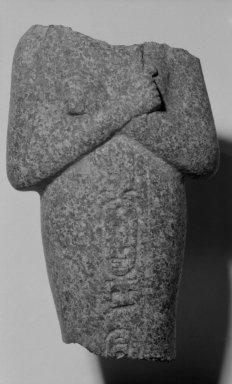 Fragmentary Shabti of Akhenaten, ca. 1352-1336 B.C.E. Granite, 5 1/4 x 3 1/16 in. (13.3 x 7.8 cm). Brooklyn Museum, Charles Edwin Wilbour Fund, 37.547. Creative Commons-BY