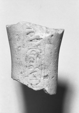 Fragmentary Shabti of Akhenaten, ca. 1352-1336 B.C.E. Limestone, 2 5/16 x width at top 2 1/16 in. (5.9 x 5.3 cm). Brooklyn Museum, Charles Edwin Wilbour Fund, 37.551. Creative Commons-BY