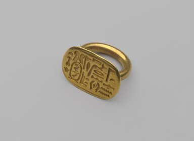 Signet Ring, ca. 664-404 B.C.E. Gold, Height 13/16 in., 0.5 lb. (2.1 cm, 0.2kg). Brooklyn Museum, Charles Edwin Wilbour Fund, 37.734E. Creative Commons-BY