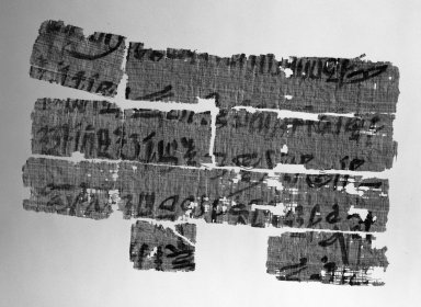 Group of Seven Papyrus Fragments Fitted Together Forming a Portion of a Letter, ca. 1190 - 1075 B.C.E. Papyrus, pigment, Glass: 7 5/8 x 9 9/16 in. (19.3 x 24.3 cm). Brooklyn Museum, Charles Edwin Wilbour Fund, 37.903E