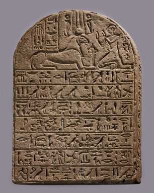 Nubian. Stela of Hori, ca. 1292–1190 B.C.E. Sandstone, 19 3/16 x 13 3/4 x 3 in. (48.8 x 35 x 7.6 cm). Brooklyn Museum, Gift of the Egypt Exploration Society, 38.544. Creative Commons-BY