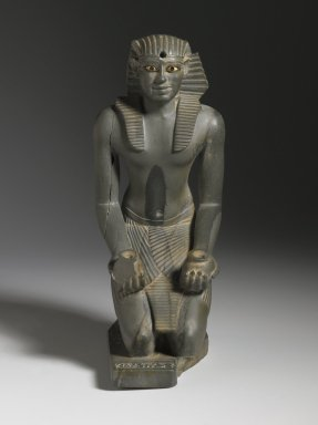 Kneeling Statuette of Pepy I, ca. 2338-2298 B.C.E. Greywacke, alabaster, obsidian, copper, 6 x 1 13/16 x 3 9/16 in. (15.2 x 4.6 x 9 cm). Brooklyn Museum, Charles Edwin Wilbour Fund, 39.121. Creative Commons-BY