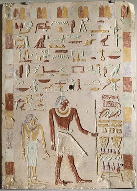 Brooklyn Museum: Stela of Maaty and Dedwi