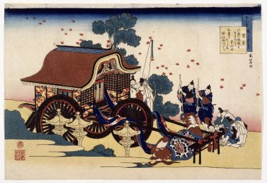 Katsushika Hokusai (Japanese, 1760-1849). The Bullock Cart.  No. 24, 1839. Woodblock color print, 10 3/16 x 14 3/4 in. (25.8 x 37.5 cm). Brooklyn Museum, Gift of Marion Cutter, 39.242