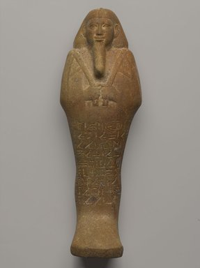 Nubian. Large Ushabti of Taharqa, 690-664 B.C.E. Ankerite, 15 3/4 x 5 1/2 x 3 1/2 in. (40 x 14 x 8.9 cm). Brooklyn Museum, By exchange, 39.2. Creative Commons-BY